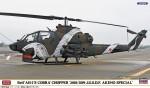 1-72-Bell-AH-1S-Cobra-Chopper-2018-2019-Akeno-Special
