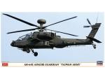 1-48-AH-64E-Apache-Guardian-Taiwanese-Army