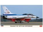 1-48-Mitsubishi-F-2B-A-D-T-W-60th-Anniversary