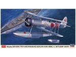 1-48-Nakajima-E8N1-E8N2-Type-95-Reconnaissance-Seaplane-Model-1-2-Battleship-Yamato
