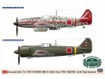 1-48-Kawasaki-Ki-61-I-Tei-Type-3-Fighter-Hien-and-Ki-100-I-Otsu-Type-5-Fighter-244th-Flight-Regiment
