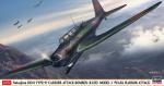 1-48-Nakajima-B5N2-Type-97-Model-3-Carrier-Attack-Bomber-Pearl-Harbor-Bombard-Command