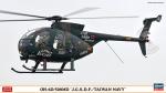 1-48-OH-6D-500MD-JGSDF-Taiwan-Navy