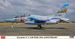 1-48-Kawasaki-T-4-Air-Park-20th-Anniversary