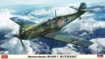 1-48-Messerschmitt-Bf109E-1-Blitzkrieg
