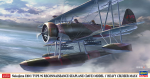 1-48-Nakajima-E8N1-Type-95-Reconnaissance-Seaplane-Model-1-Maya
