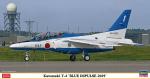 1-48-Kawasaki-T-4-Blue-Impulse-2019