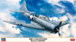 1-48-SBD-3-Dauntless-The-Battle-of-Midway