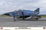 1-48-RF-4E-Phantom-II-501SQ-Final-Year-2020-Sea-Camouflage