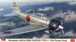 1-48-Mitsubishi-A6M2a-Zero-Fighter-Model-11-12th-Flying-Group