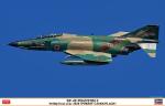 1-48-RF-4E-Phantom-II-501SQ-Final-Year-2020-Forest-Camouflage