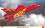 1-48-F-35-Draken-Red-Draken