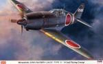 1-32-Mitsubishi-J2M3-Raiden-Type-21-302nd-FG