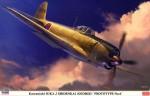 1-32-Kawanishi-N1K2-J-Shidenkai-George-Prototype-No-6