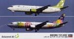 1-200-Solaseed-Boeing-737-400-2pcs
