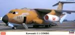1-200-Kawasaki-C-1-COMBO