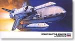 1-200-Space-Shuttle-Orbiter-w-Booster