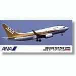 1-200-ANA-Boeing-737-700