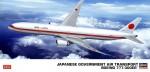 1-200-Japanese-Government-Air-Transport-Boeing-777-300ER