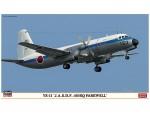 1-144-YS-11-J-A-S-D-F-403SQ-Farewell-2Set