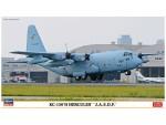 1-200-KC-130H-Hercules-JASDF-2Set