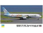 1-200-Air-Do-Boeing-767-300-Beardo-Hokkaido-Jet