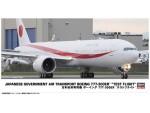 1-200-Japanese-Government-Air-Transport-Boeing-777-300ER-Test-Flight