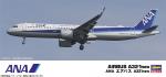 1-200-ANA-Airbus-A321neo