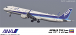 1-200-ANA-Airbus-A321ceo