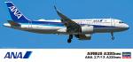 1-200-ANA-Airbus-A320neo