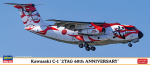 1-200-Kawasaki-C-1-2nd-Tactical-Airlift-Group-60th-Anniversary-Special-Painting