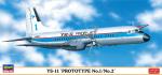 1-144-YS-11-Prototype-No-1-No-2