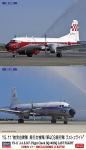 1-144-YS-11-J-A-S-D-F-Flight-Check-SQ-403rd-Last-Flight-set-of-2