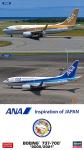 1-200-ANA-Boeing-737-700-2005-20-21