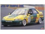 1-24-JTCC-BP-Trampio-Civic