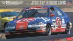 1-24-JTCC-STP-Keiichi-Civic