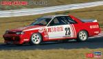 1-24-Ricoh-Skyline-GTS-RR31
