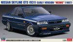 1-24-Nissan-Skyline-GTSR31-Early-Type-NISMO