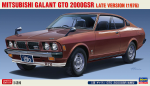 1-24-Mitsubishi-Galant-GTO-2000GSR-Late-Production-Type