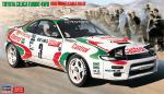 1-24-Toyota-Celica-Turbo-4WD-1993-Monte-Carlo-Rally