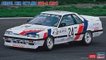 1-24-Diesel-Kiki-Skyline-GTS-R-R31