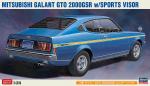 1-24-Mitsubishi-Galant-GTO-2000GSR-w-Sports-Visor