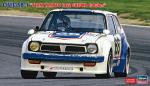 1-24-Civic-SB-1-Team-YAMATO-1982-1000km-Suzuka