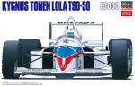1-24-Kygnus-Tonen-Lola-T90-50