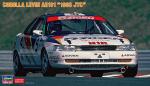 1-24-Corolla-Levin-AE101-1993-JTC