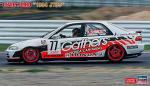 1-24-Civic-Ferio-1994-JTCC