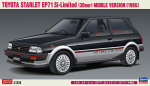 1-24-Toyota-Starlet-EP71-Si-Limited-3-Door-Mid
