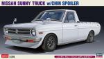 1-24-Nissan-Sunny-Truck-w-Chin-Spoiler