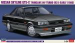 1-24-Nissan-Skyline-GTS-X-R31