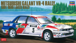 1-24-Mitsubishi-Galant-VR-4-Rally-1991-1000-Lakes-Rally